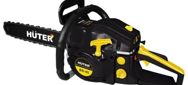 Бензопилы Huter – преимущества и технические характеристики моделей