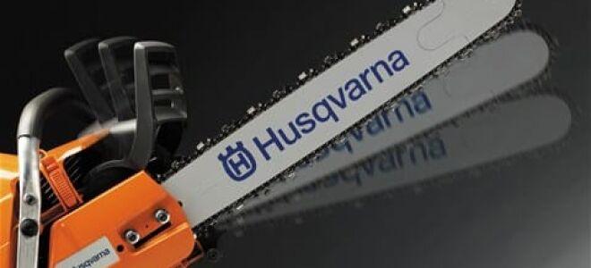Электропилы Husqvarna — виды и особенности