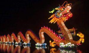 Китайский новый год 2019 — когда начинается и заканчивается?