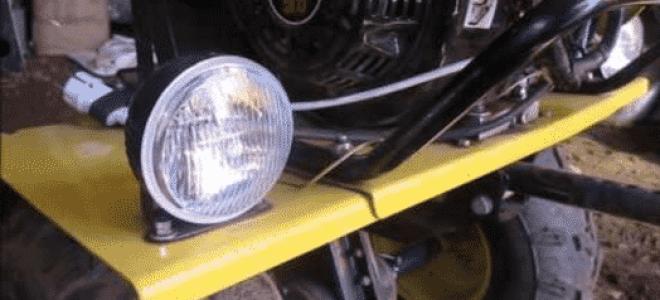 Свет на мотоблоке: как установить фару, если она не предусмотрена производителем