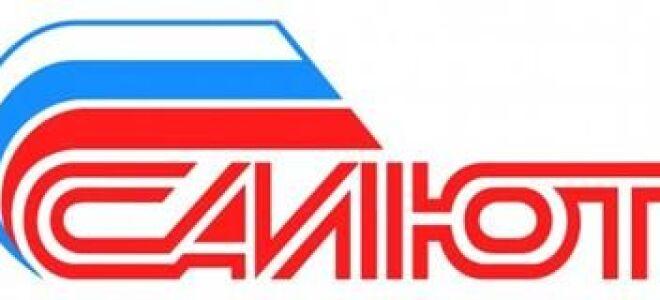 Мотоблоки семейства «Салют»