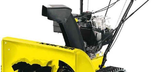 Снегоуборщик Керхер – удобство и эффективность в одной машине для частного использования