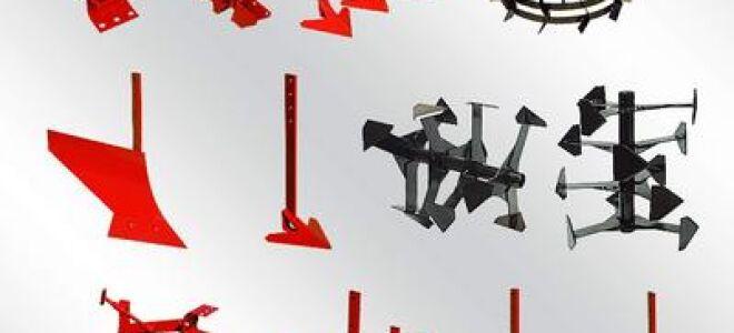 Навесное оборудование: повышаем эффективность мотоблока «Каскад»