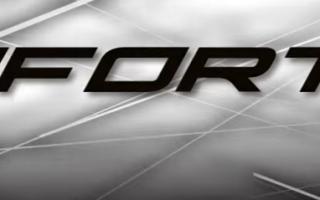Мотоблоки Форте (Forte ): обзор технических характеристик моделей
