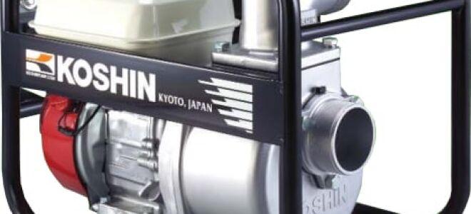 Мотопомпы «Koshin»
