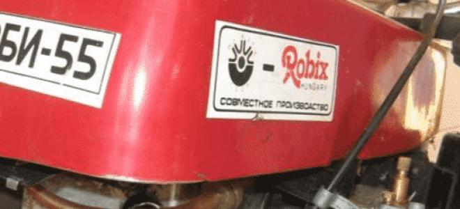 Мотокультиватор Robix: практичность и многофункциональность в каждой модели