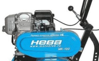 Мотокультиваторы МК-100 «Нева»