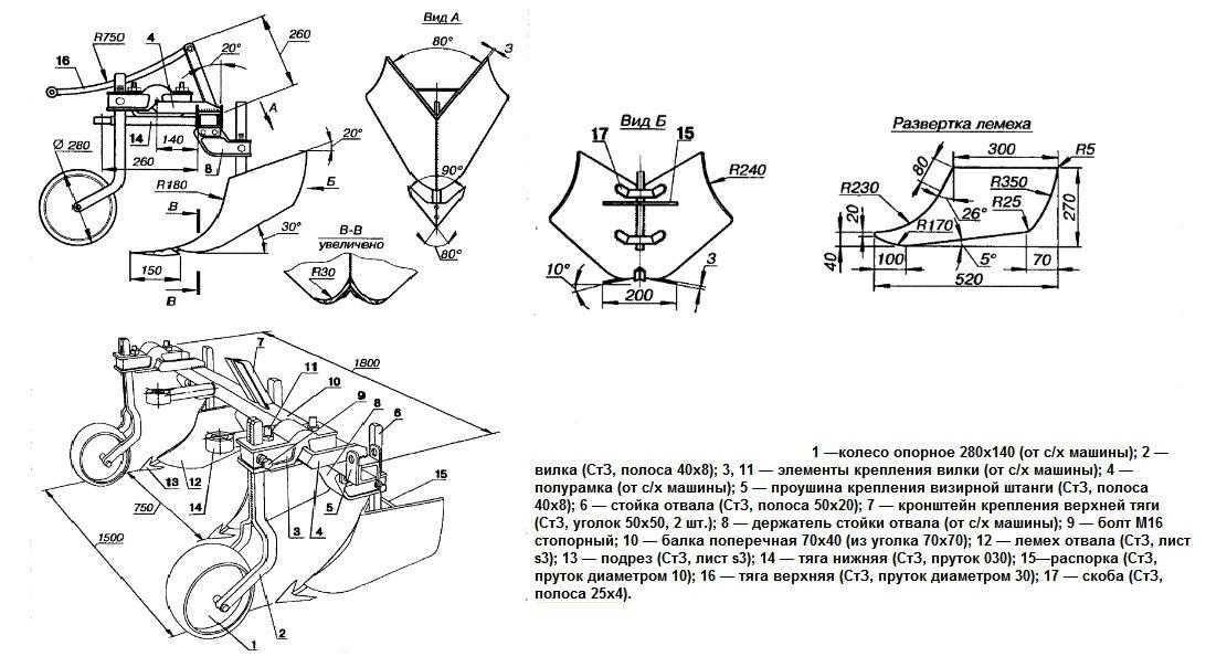 Как сделать дисковый окучник своими руками на мотоблок