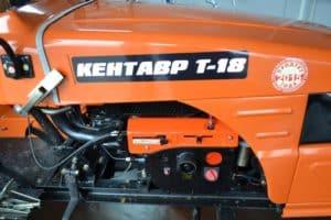 Минитрактор кентавр Т 18