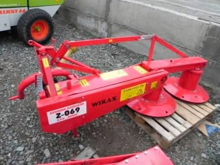 Сенокосилка роторная для трактора