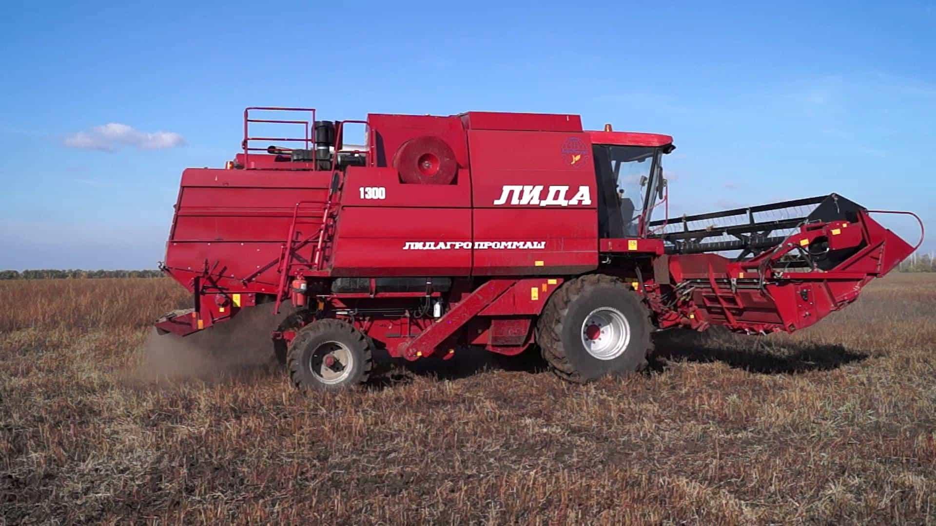 Зерноуборочный комбайн «Лида»-1300